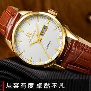 中瑞手表手表男士手表防水男表时尚双日历石英腕表皮带白面银边.