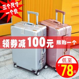 行李箱女铝框拉杆箱旅行箱包20密码24皮箱子28寸万向轮学生男