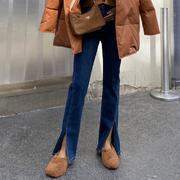 丸丸maruco 大长腿直筒显瘦开衩高腰深色水洗时尚牛仔裤微喇长裤