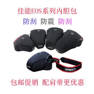 佳能单反内胆包保护套800D750D700D100D70D60D5D36D相机包摄影包