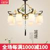 新中式吊灯餐厅灯别墅大吊灯中国风简约大气轻奢创意卧室客厅灯具