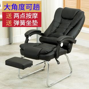 电脑椅家用现代简约懒人可躺靠背老板办公室书房椅子成人座椅