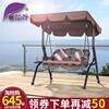 紫叶 户外秋千双人室外吊椅室内吊篮庭院阳台藤椅成人摇篮摇椅