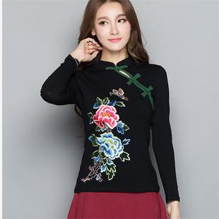 中国风 秋装上衣 民族风长袖T恤女棉立领撞色盘扣绣花女士打底衫