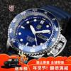 瑞士军表男雷美诺时Luminox蓝鲸1523机械500米防水户外多功能手表