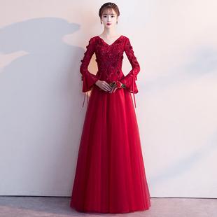 敬酒服新娘冬季2018红色长款长袖显瘦结婚回门孕妇晚礼服裙女
