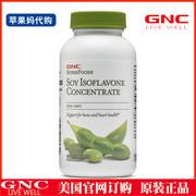 美国GNC浓缩大豆异黄酮植物雌激素90粒胶囊女性卵巢更年期保健品