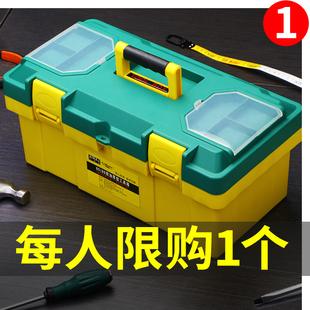 工具箱大号多功能维修工具手提式电工工具箱家用五金收纳箱车载盒