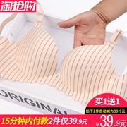 内衣套装女薄款无痕文胸套装聚拢小胸性感收副乳无钢圈上托防下垂