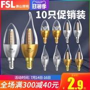 佛山照明 led灯泡蜡烛尖泡e14小螺口球泡3W5W节能水晶吊灯拉尾泡