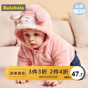 巴拉巴拉男宝宝潮装外套婴儿冬装新生儿衣服加厚保暖女婴