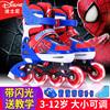 迪士尼溜冰鞋旱冰鞋轮滑鞋儿童全套装直排轮男童女童初学者