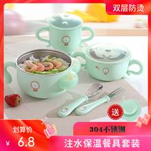 儿童餐具套装注水保温吸盘碗宝宝辅食婴儿防摔防烫304不锈钢勺筷