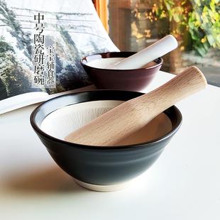 日式陶瓷研磨碗宝宝辅食餐具碾磨器婴儿果蔬米糊食物研磨器打磨碗