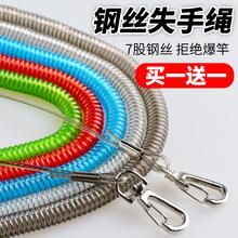 鱼竿失手绳钓鱼钓箱用垂钓大物专用多功能钢丝脱手绳伸缩高弹力