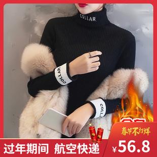 高领毛衣女加绒2018黑白色紧身内搭针织打底衫秋冬上衣厚