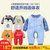 婴儿连体衣服空气棉加厚秋冬装保暖开裆新生女0宝宝男6个月3满月4