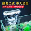 鱼缸过滤器静音外置壁挂式小型循环水泵三合一瀑布式水族箱充氧泵