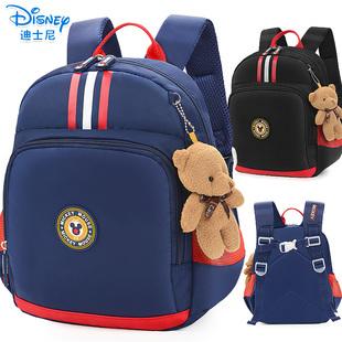 迪士尼书包幼儿园小班3-6岁男宝宝米奇背包英伦风可爱儿童双肩包5
