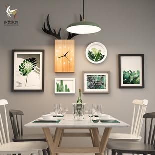 北欧风格装饰画餐厅墙面饭厅墙壁客厅挂画沙发背景墙现代简约壁画