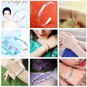 多款可选时尚女式首饰品满天星玫瑰花转运珠福字银手环