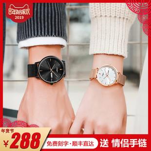 奥利妮1314时尚超薄情侣手表一对表刻字防水男女士钢带学生表