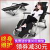 躺椅折叠午休神器多功能单人午睡床家用便携办公室两用休息折叠床