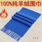 上海故事羊毛绒围巾男女百搭纯色格子藏蓝红色灰色驼。