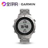 查看精选佳明Garmin酷龙fenix chronos飞耐时光电心率GPS智能户外运动手表最新价格