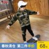 米西果童装儿童套装春秋款洋气2020春季男童两件套韩版中大童