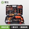 五金工具套装家用工具箱多功能维修工具电工家庭工具箱组合套装