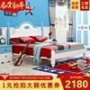 全实木儿童床男孩单人床1.5米青少年儿童房卧室家具组合床套装1.2