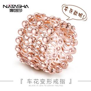 魔戒925银戒指变手镯女一体两用款抖音网红可伸缩变形刻字