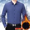 九牧王男装2018秋冬男士加绒保暖衬衫长袖衬衫时尚衬
