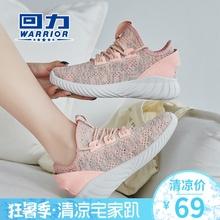 回力女鞋夏季跑步鞋潮流学生轻便运动鞋女透气耐磨鞋
