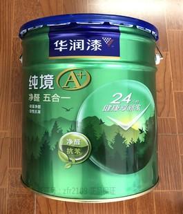 华润漆涂料儿童乳胶面漆纯境a+纯环保净醛五合一内墙漆S20007-18L