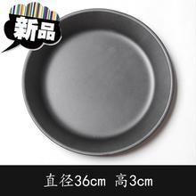 厨房用品餐具创意铁锅炒鸡盘子炒鸡盘子炒鸡G专用特色盘子酒店