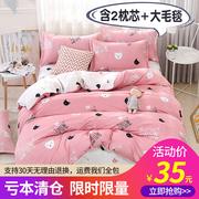 网红四件套纯棉1.8m床上用品2.0m双人被套全棉1.5米床单人三件套4