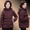 中老年棉衣女短款妈妈冬装外套洋气加厚小棉袄潮保暖羽绒棉服