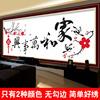 十字绣家和万事兴牡丹花客厅机绣好的成品1.5米裱带框架礼。