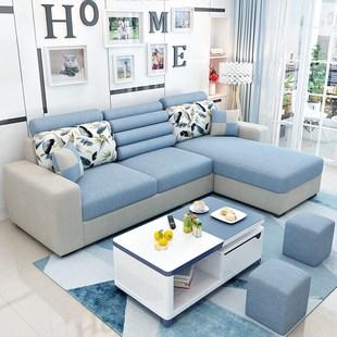 组合客厅家具布店宜家家居旗舰可拆洗转角三人位沙发小户型
