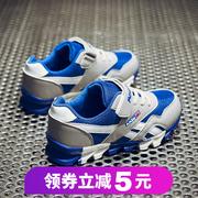 童鞋男童鞋春秋款儿童秋季小男孩鞋中大童鞋子男童透气运动鞋