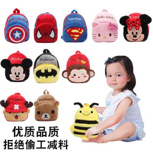 卡通可爱宝宝婴儿童小背包男幼儿园书包男童女童玩具双肩包1-3岁