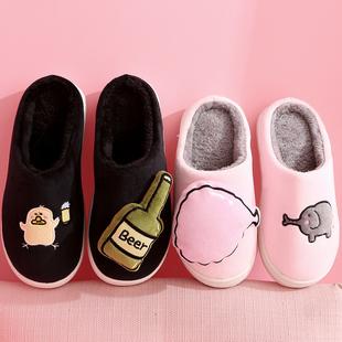 家居拖鞋女夏卡通可爱情侣室内厚底家用浴室凉拖鞋洗澡塑料