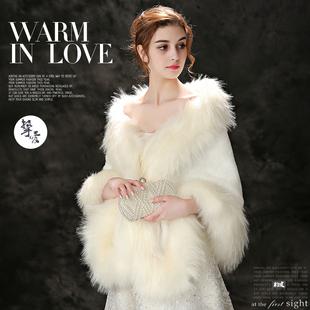 婚纱披肩冬季新娘结婚礼服旗袍敬酒服伴娘毛外套加厚保暖皮草