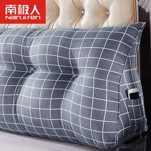 床头板靠垫软包三角双人大靠背护腰靠背枕榻榻米床上大靠垫长靠枕