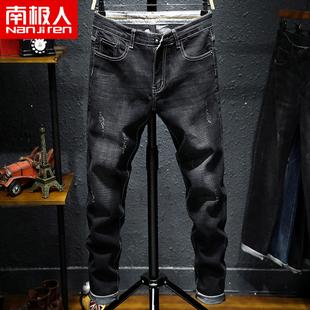 南极人冬季牛仔裤男弹力小脚潮流青年男士直筒长裤子加绒