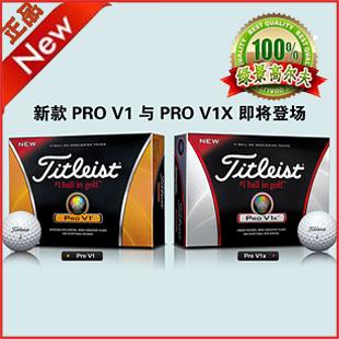 мяч для гольфа Titleist v1 PRO PRO V1X Трехслойный мяч ( для профессионалов) 90-105 ( профи)