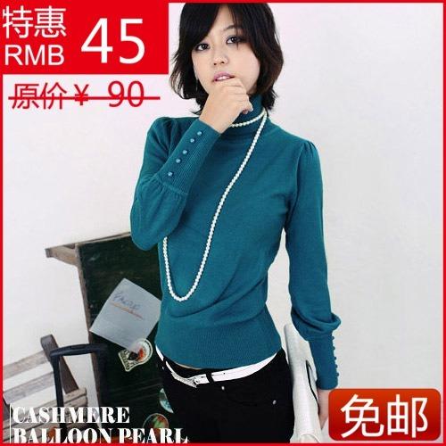 Свитер женский Satsuki fashion m3155 XYSS 10 другие осень 2012 длинный рукав классический рукав высокий воротник