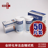 Will be better Will be good excellent excellent measuring blood glucose meter blood glucose test strips 25 mounted with pin valid November 30, 2014